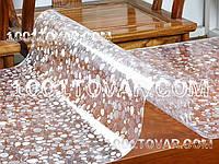 Скатерть (клеёнка) для стола Мягкое стекло с лазерным рисунком 60х100 см., плотность 0,6 мм. на МЕТРАЖ.