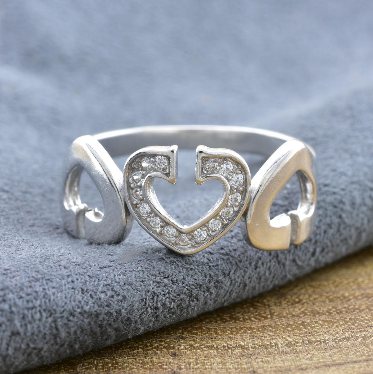 Серебряное кольцо Симфония любви вставка белые фианиты вес 2.58 г размер 16