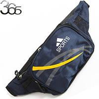 Мужская сумка SPORTS blue