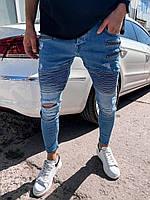 Мужские джинсы синие узкие рваные Турция СММ 4577