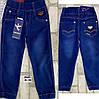 Джинсовые стрейч джинсы для мальчика Pelin Kids
