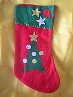 Новогодний носок (сапог) для подарков