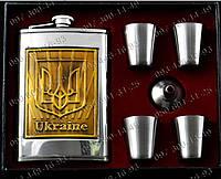 Подарочные наборы Подарочная фляга Украина TZ-905 Практичный подарок Фляга+4 стопки+лейка Фляга купить
