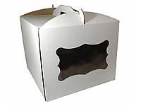 Коробка для торта Белая с окном 300*300*250 мм.