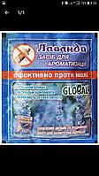 Таблетки от моли ЛАВАНДА, Global