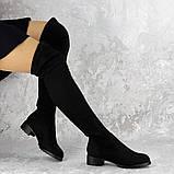 Женские ботфорты Elvis черные 1454 Размер 36 - 23 см, фото 2