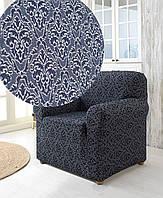 Жаккардовый чехол на кресло темно синий