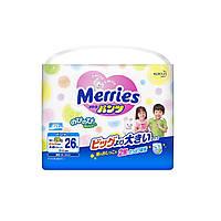 Подгузники - трусики Merries XXL (15-28 кг) 26 шт