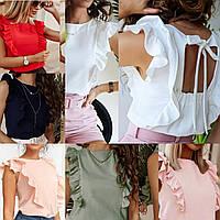 Женская  блуза Рюша 42,44,46,48