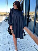 Платье разлетайка с поясом 43727, фото 1
