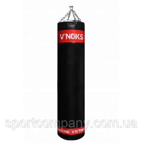 Боксерский мешок V`Noks Inizio Black 1.8 м, 85-95 кг