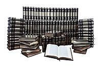 Библиотека зарубежной литературы (Robbat Mogano) (в 100 томах)