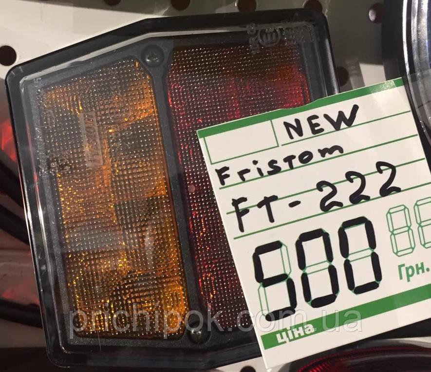 Фонарь задний диодный FT-122 LED Fristom
