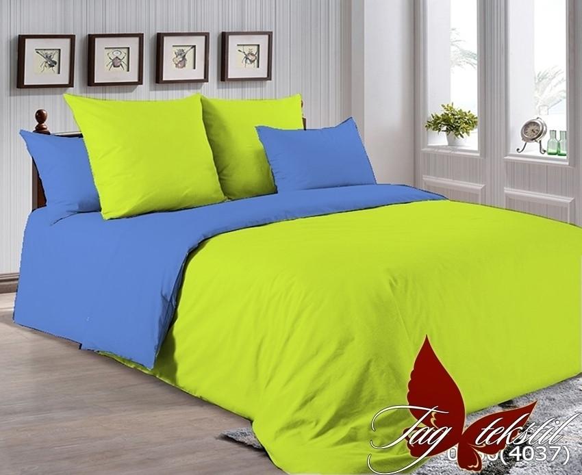 Двуспальный комплект постельного белья зелено синего цвета, Поплин
