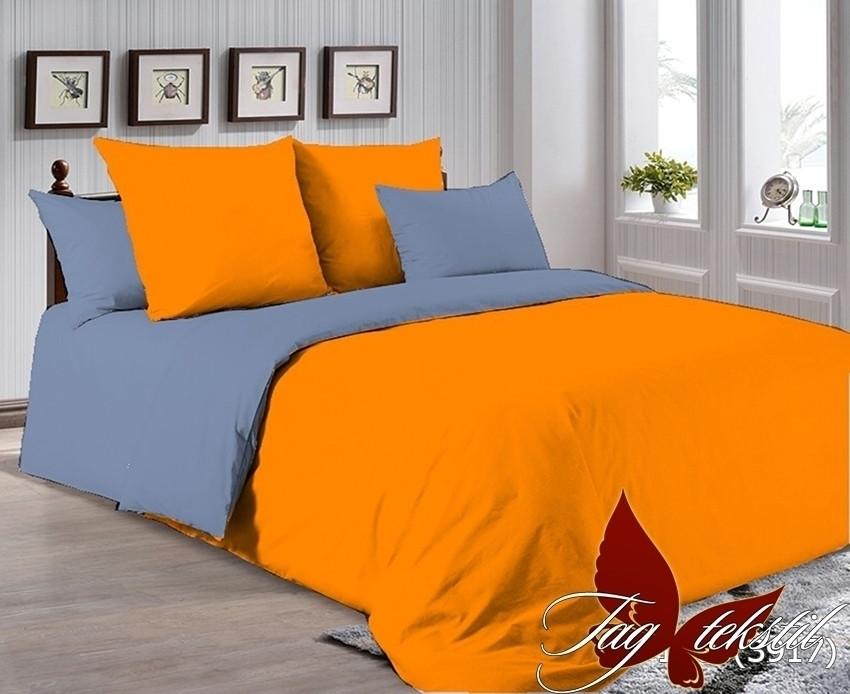 Двуспальный комплект постельного белья серо оранжевого цвета, Поплин