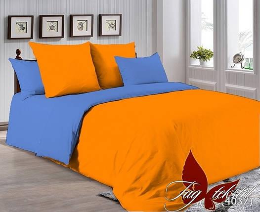 Двуспальный комплект постельного белья сине оранжевого цвета, Поплин, фото 2