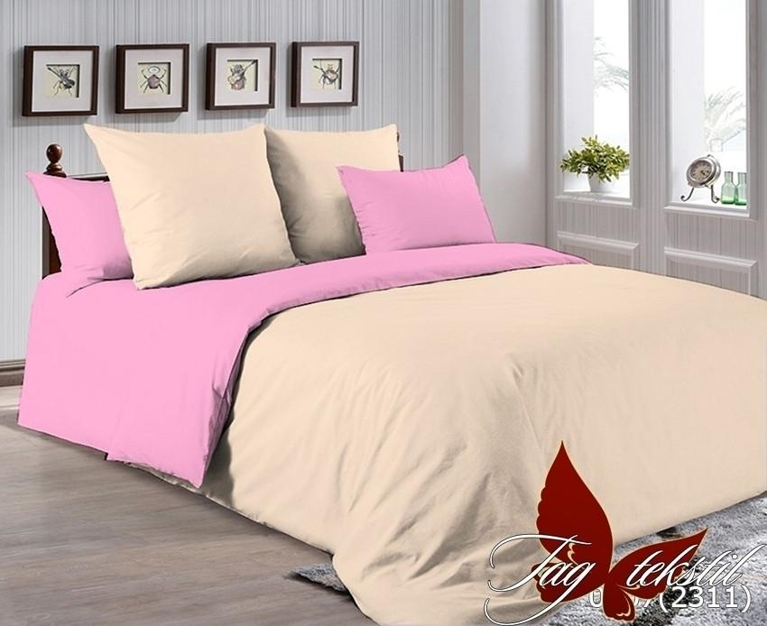 Двуспальный комплект постельного белья розово бежевого цвета, Поплин