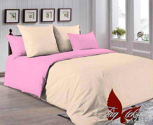 Двуспальный комплект постельного белья розово бежевого цвета, Поплин, фото 2