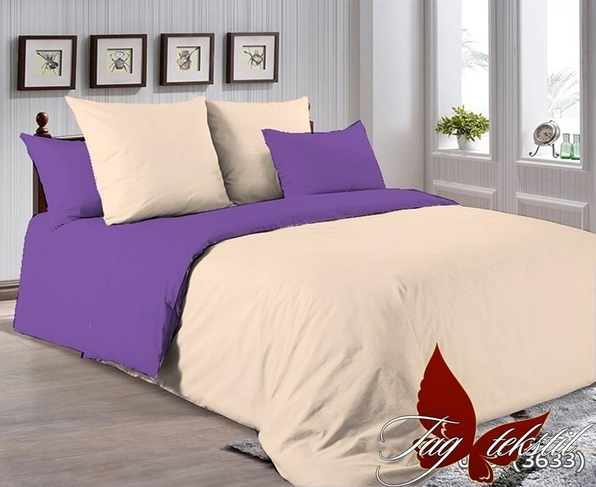 Двуспальный комплект постельного белья фиолетово бежевого цвета, Поплин