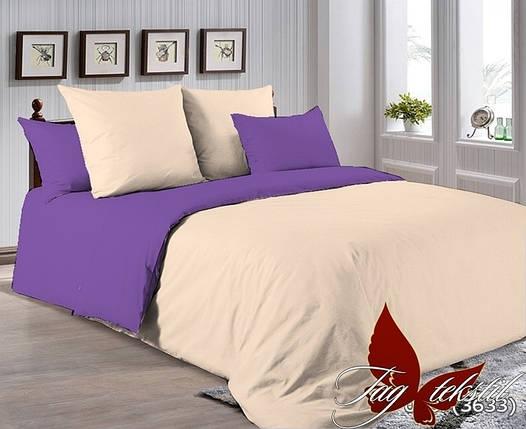 Двуспальный комплект постельного белья фиолетово бежевого цвета, Поплин, фото 2
