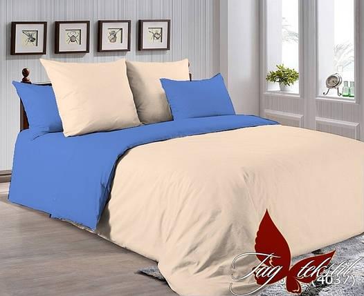 Двуспальный комплект постельного белья сине бежевого цвета, Поплин, фото 2