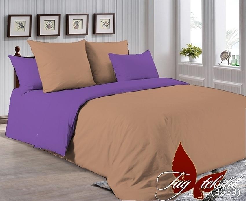 Двуспальный комплект постельного белья фиолетово коричневого цвета, Поплин