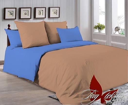 Двуспальный комплект постельного белья сине коричневого цвета, Поплин, фото 2
