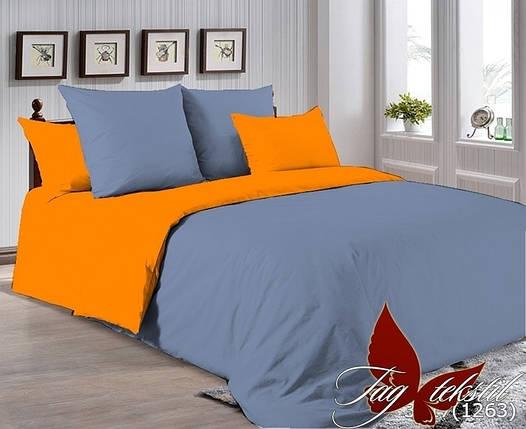 Двуспальный комплект постельного белья оранжево серого цвета, Поплин, фото 2