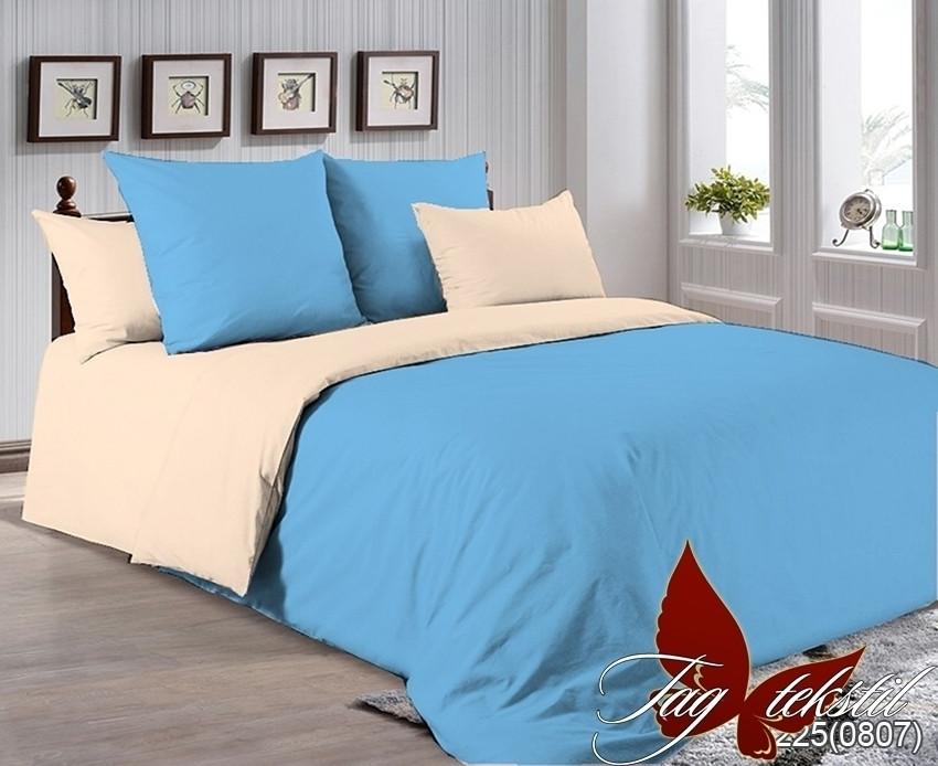 Двуспальный комплект постельного белья бежево голубого цвета, Поплин