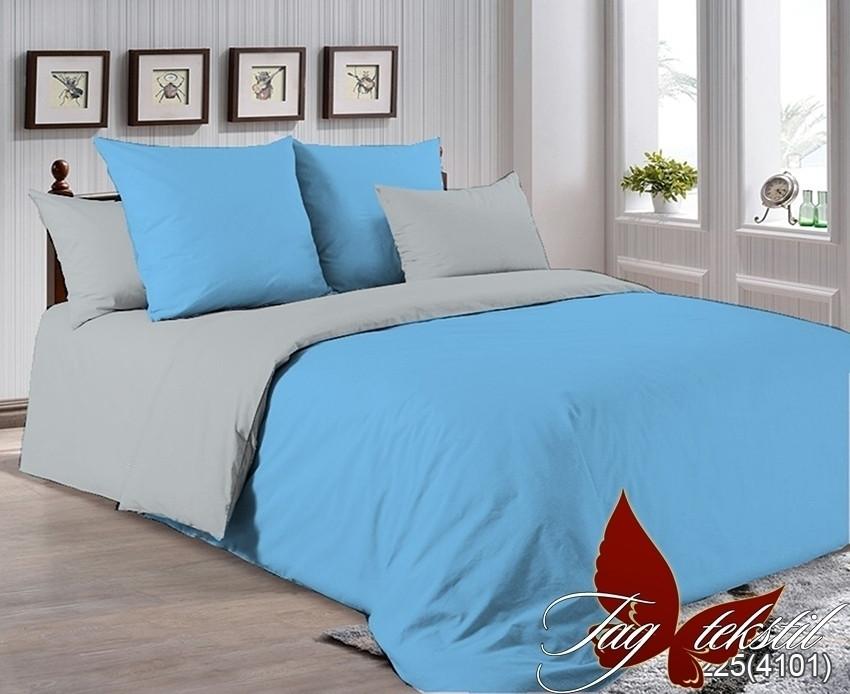 Двоспальний комплект постільної білизни сіро-блакитного кольору, Поплін