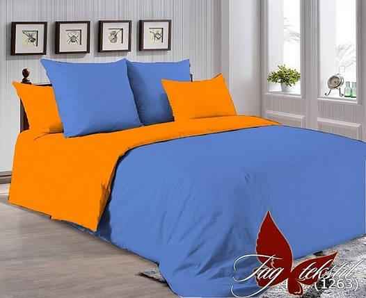 Двуспальный комплект постельного белья оранжево синего цвета, Поплин, фото 2