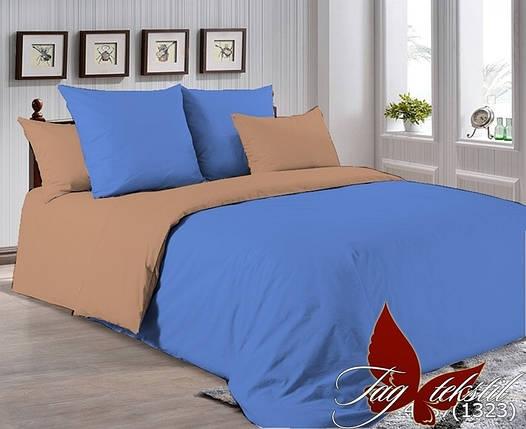 Двуспальный комплект постельного белья коричнево синего цвета, Поплин, фото 2