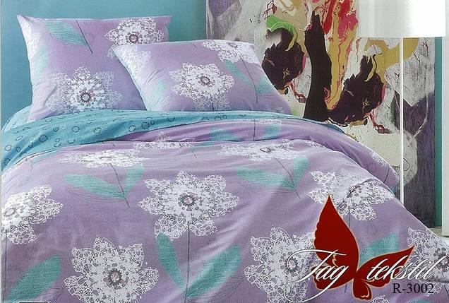 Двуспальный комплект постельного белья сиреневого цвета с цветами, Ранфорс, фото 2