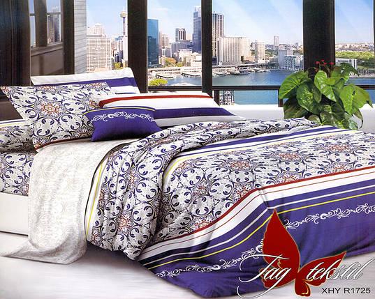 Двуспальный комплект постельного белья с узорами, Поликоттон, фото 2