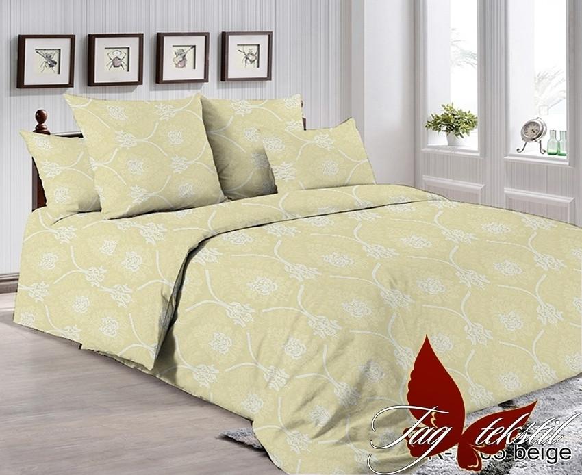 Двуспальный комплект постельного белья бежевого цвета с узорами, Ранфорс