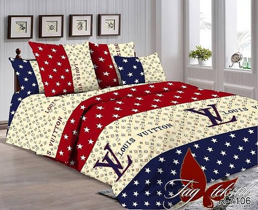 Двуспальный комплект постельного белья со звездами, Ранфорс, фото 2