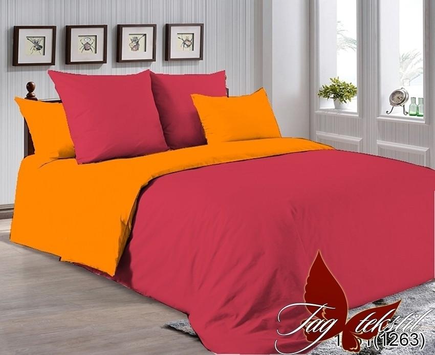 Двуспальный комплект постельного белья оранжево красного цвета, Поплин