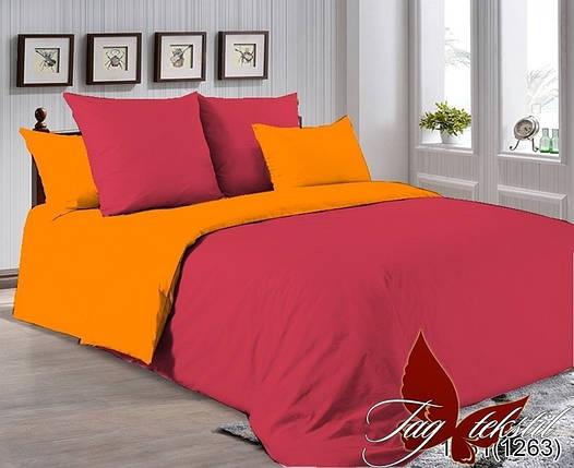 Двуспальный комплект постельного белья оранжево красного цвета, Поплин, фото 2