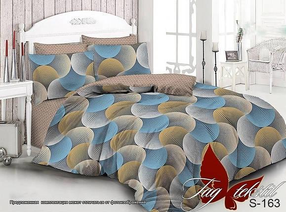 Двуспальный комплект постельного белья из абстакним рисунком, Сатин-люкс, фото 2