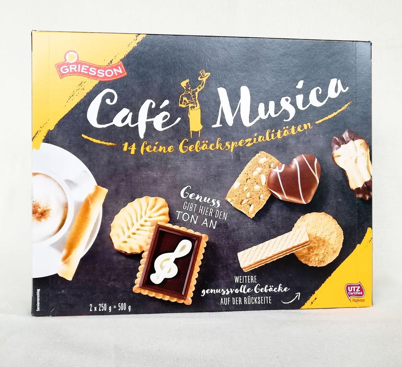 Печенье Griesson Cafe Musica