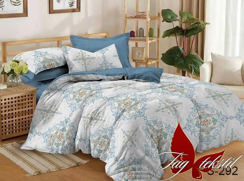 Двуспальный комплект постельного белья из абстакним рисунком, Сатин-люкс