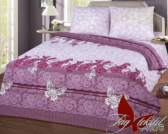 Двуспальный комплект постельного белья с узорами и бабочками, Ранфорс, фото 2