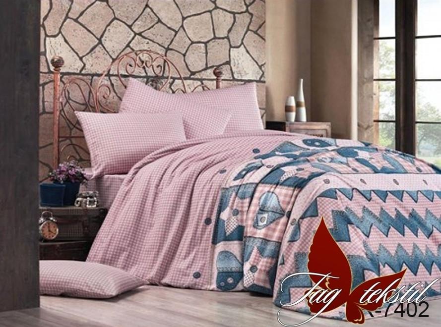 Двуспальный комплект постельного белья розового цвета в клеточку, Ранфорс
