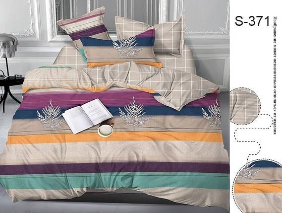 Двуспальный комплект постельного белья в полоску, Сатин-люкс, фото 2