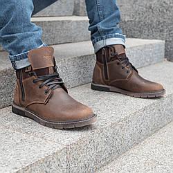 Зимові чоловічі черевики шкіра на хутрі 40-45 коричневий крейзі+нубук