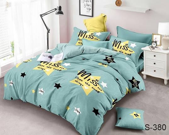 Двуспальный комплект постельного белья зеленого цвета со звездами, Сатин-люкс, фото 2