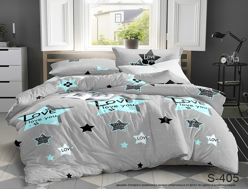 Двуспальный комплект постельного белья серого цвета со звездами, Сатин-люкс