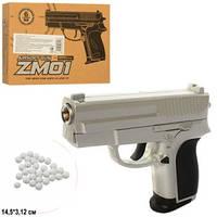 Пистолет  CYMA  ZM01 с пульками кор.JH130508715B ш.к./36/