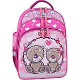 Рюкзак школьный Bagland Mouse 143 малиновый 686 (00513702), фото 2