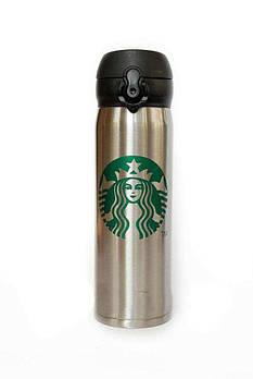 Термос Starbucks 500 мл silver